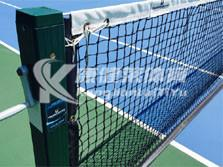 EPDMbetway必威官方betway体育亚洲版入口