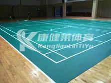羽排球场建设1