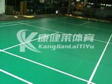 硅PU羽排球场地建设
