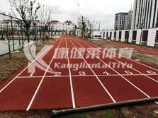 塑胶跑道betway体育亚洲版入口2