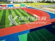 塑胶跑道betway体育亚洲版入口3