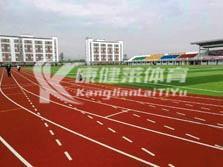 塑胶跑道betway体育亚洲版入口4
