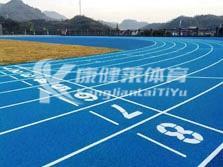 塑胶跑道betway体育亚洲版入口5