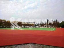 塑胶跑道betway体育亚洲版入口6